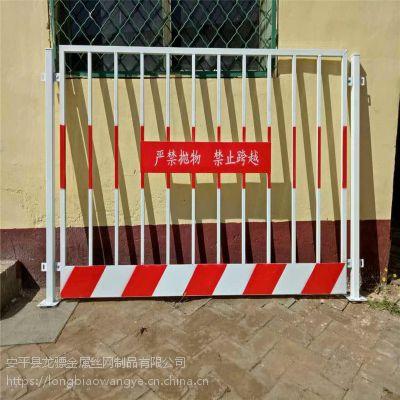 工地坑边防护栏 临建隔离栏 工地施工护栏