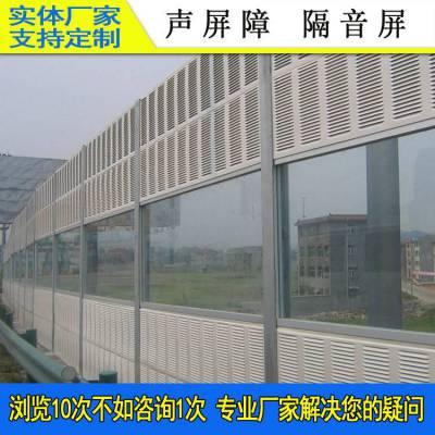 珠海百叶孔声屏障 楼顶设备消音隔音墙 湛江高速公路降噪隔声板