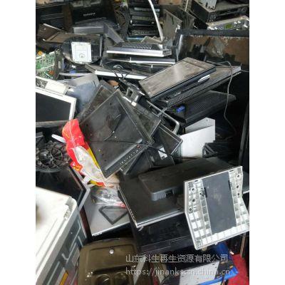 高新区配电柜回收 天桥区废旧网络柜机回收 天桥区工控机回收 天桥区交换机回收
