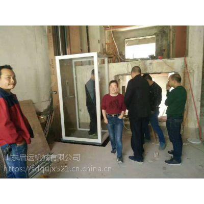 直线型斜挂式机械 弯轨专用电梯 垂直家用升降机 云南丽江地区启运直销