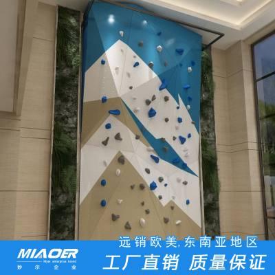 上海现货家用攀岩墙材料工程造价什么材料做的