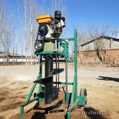 宇佳林业挖坑机 大孔径植树挖坑机 湖南苗木植树挖坑机厂家