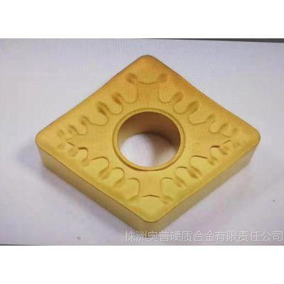 株洲SNMM190616 硬质合金刀片