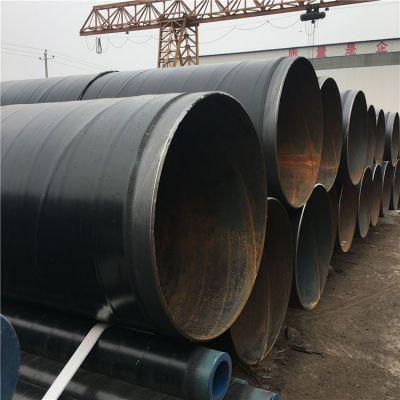 3pe防腐钢管-饮水3pe防腐直缝焊管-沧州市管都管道有限公司