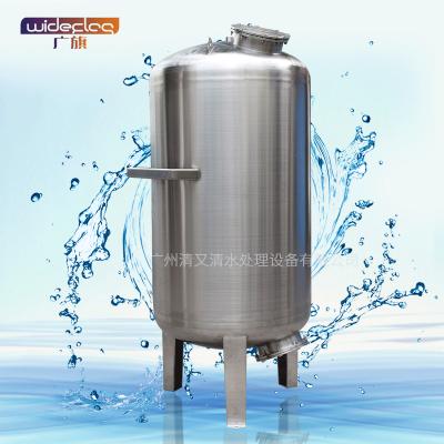 广旗加工定制不锈钢机械过滤罐 多介质砂碳机械过滤罐