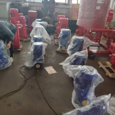 供应isg消防泵 XBD11.5/20G-L 55KW 不锈钢叶轮轴 鹰潭众度泵业