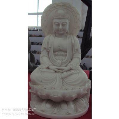 石雕佛主佛陀佛像惠安石雕工艺品摆件摆设定制佛像人物