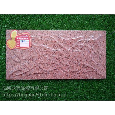 厂家销售外墙文化石瓷砖|蘑菇石,外墙砖