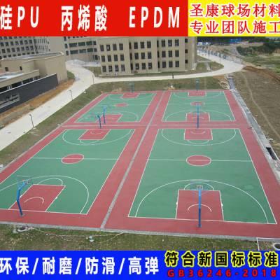 襄阳篮球场漆价格 襄城篮球场地面漆价格 樊城硅PU球场施工厂家