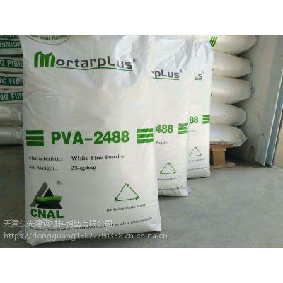 浙江纤维素厂家直销瓷砖胶专用聚乙烯醇2488