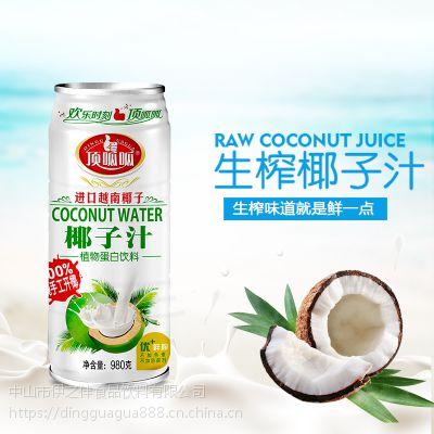 餐饮生榨椰子汁饮料980ml厂家批发