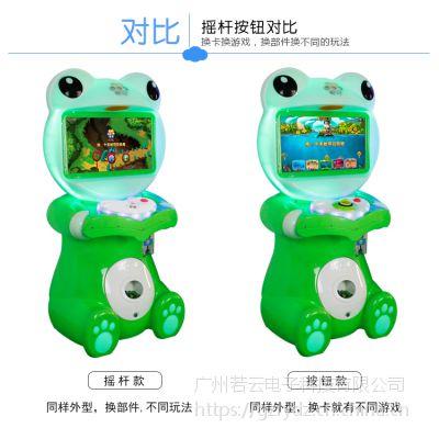 2016新品青蛙王子视屏游戏机 儿童拍拍乐套牛格斗弹珠机