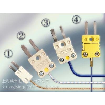 K-TAPE_MALCOM热电偶线K型接线器