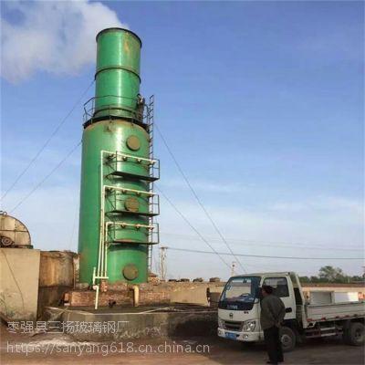 焦化厂玻璃钢脱硫塔价格A顺平焦化厂玻璃钢脱硫塔厂家价格