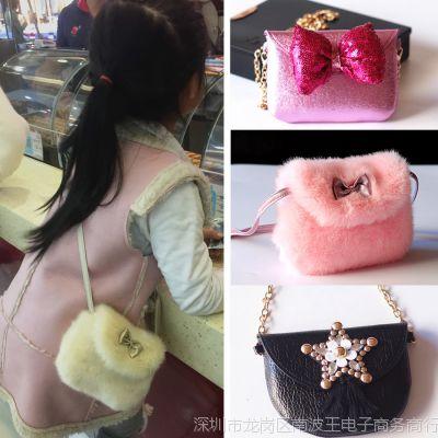 韩版时尚儿童包包可爱毛毛女童斜挎包公主包宝宝小女孩包包迷你潮