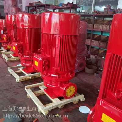 消防验收XBD8.2/40-L消防泵/立式管道离心泵,XBD8.4/40-L喷淋泵/室外消火栓泵