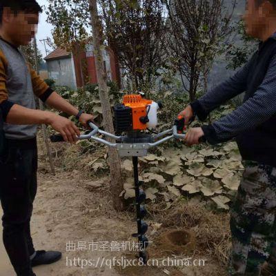 新款小型挖坑机 汽油手提式挖洞机 圣鲁牌图片 价格