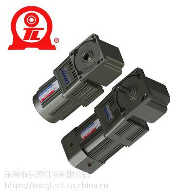供应 直角齿轮减速电机,90°转角减速机,功率6-120W 厦门东历品牌