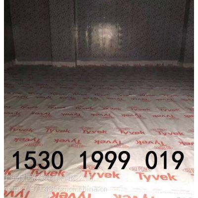 杜邦特卫强防水透汽膜,0.17金属屋面防潮膜,幕墙透气膜