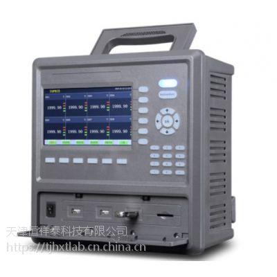 恒祥泰TP9000十六路数据记录仪/八路数据记录仪/多路温度测试仪