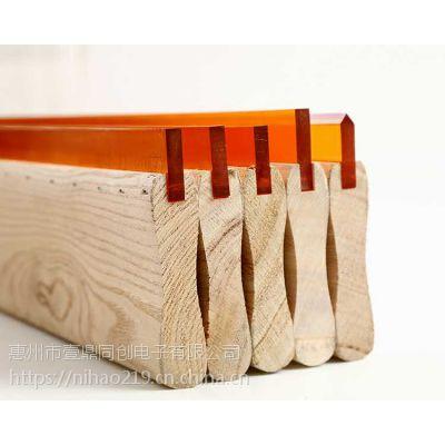 厂家直销丝印木柄刮刀