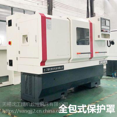 沈工精机CJK6140 全自动高精度数控机床