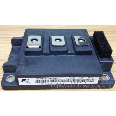 富士IGBT 1MBI400S-120可控硅模块全新原装