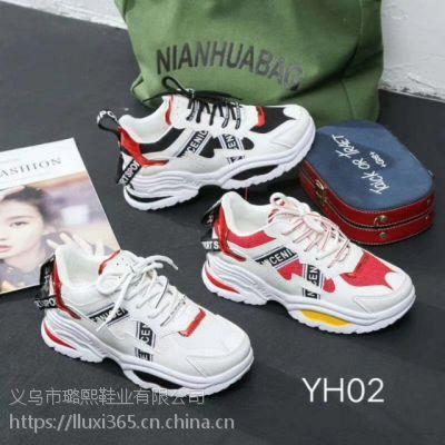 Balenciaga shoes Balenciaga shoes wholesale TRACK