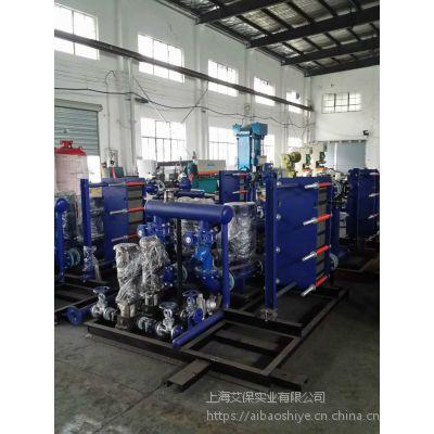 阿法M系列选型计算专业可拆板式换热器厂家直售价(艾保)