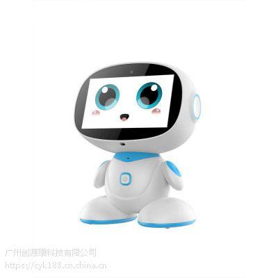 创源康R7大屏幕早教机器人生产厂家组装定制