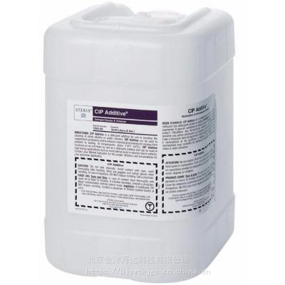 CIP清洗添加剂(美国Steris) 型号:CIP-Additives-1D03-05