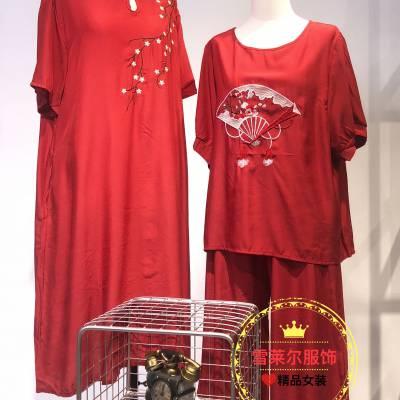 广州歌姿俪尔女装清仓铜氨丝新款连衣裙尾货特价处理多种风格新款组合包