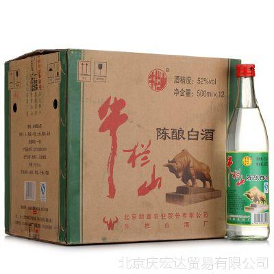 牛栏山52度陈酿牛栏山二锅头白牛二500ml*12瓶浓香型白酒正品AY标