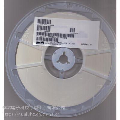 村田贴片电容MURATA SMD电容GRM155C1H680JA01D 村田片状独石陶瓷电容器