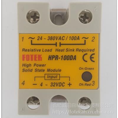 FOTEK阳明单相高功率型固态继电器HPR-100DA