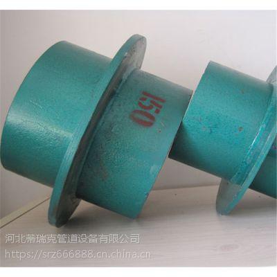 淄博国标防水套管厂家供应柔性/刚性防水套管 可定制非标 蒂瑞克
