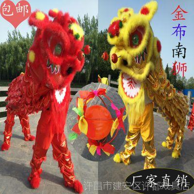 金布舞狮舞龙道具南狮醒狮北狮全套舞狮子演出绣球服装整套包邮