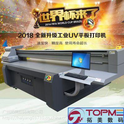 板材UV平板打印机/广告标牌UV喷墨印花机万能平板喷画机厂家