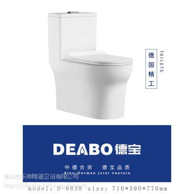 德宝卫浴 中德合资品牌 3.5L节水座便器