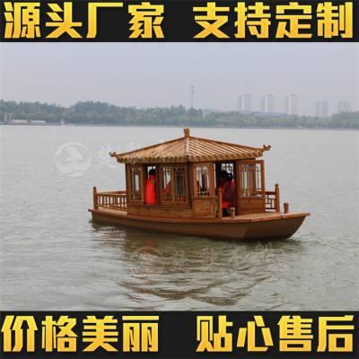 出售福建南平4.8米电动休闲船/旅游木船/水上观光画舫船