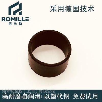 工程塑料轴承 塑料轴承 工程塑料套筒轴承/高载荷轴承/耐高温轴承
