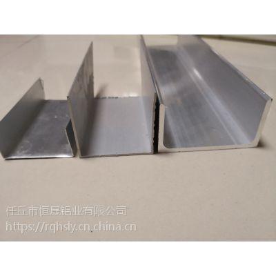 北方***全的银白氧化净化铝型材