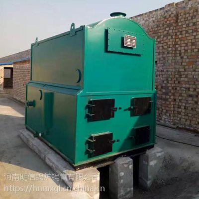 太康锅炉2吨环保节能无烟浴暖生物质及煤卧式生活锅炉