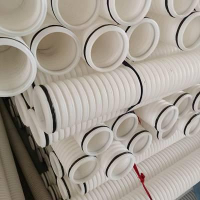 纯原料PE双壁波纹管 DN110/160波纹管 白色弱电穿线管厂家批发价格