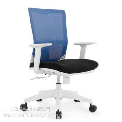 朗哥家具:网上选购职员椅需要注意的事项