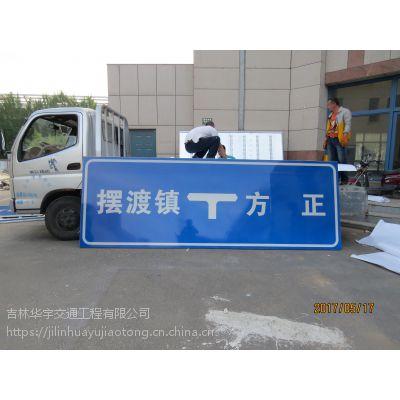 通化交通标志牌制作施工流程