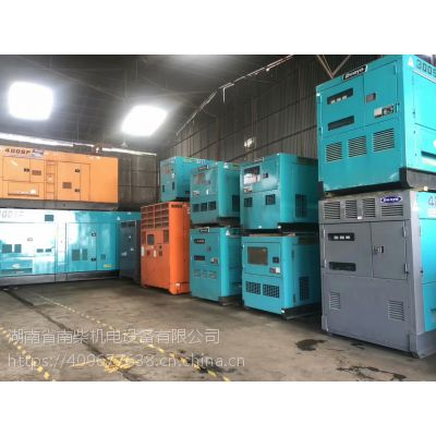 改则大型柴油发电机专业出租出售及维修