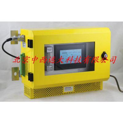 中西(LQS现货)壁挂式臭氧气体浓度分析仪 型号:UVOZ-3300C库号:M237913