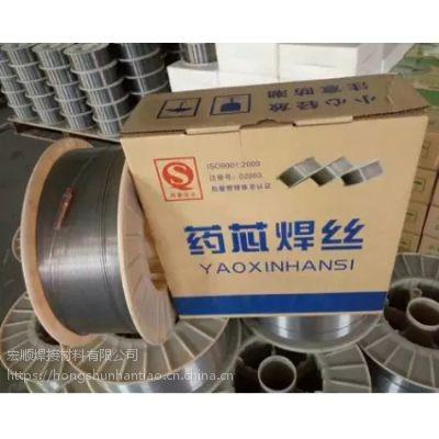 宏顺钢板复合辊yd988耐磨堆焊药芯焊丝