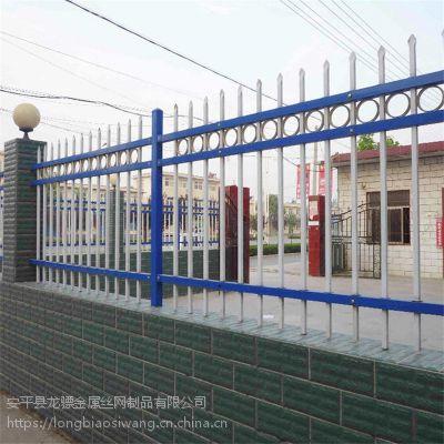 别墅区围墙栅栏 铁艺护栏网 小区锌钢护栏